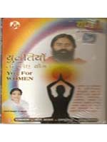 Yoga VCD for women in Hindi language