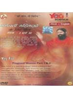 yoga-for-pregnant-women-dvd-swami-ramdev