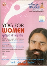 Swami Ramdev Dvd Yoga for Women