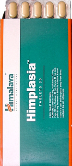 Himplasia – Promotes Prostate Health, Urinary Tract Health And Reproductive Health